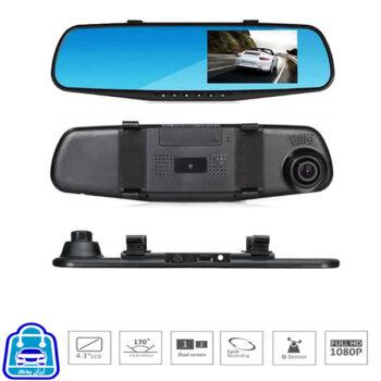 دوربین-آینه-ای-دو-دوربینه-دنده-عقب-2-ارزان-یدک