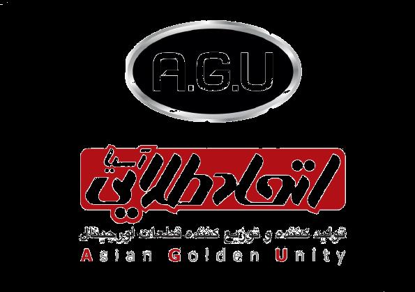 Agu اتحاد طلایی آسیا