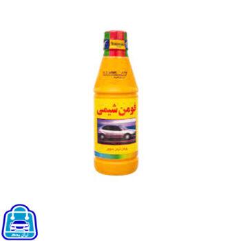روغن-ترمز-فومن-شیمی-زرد-ارزان-یدک
